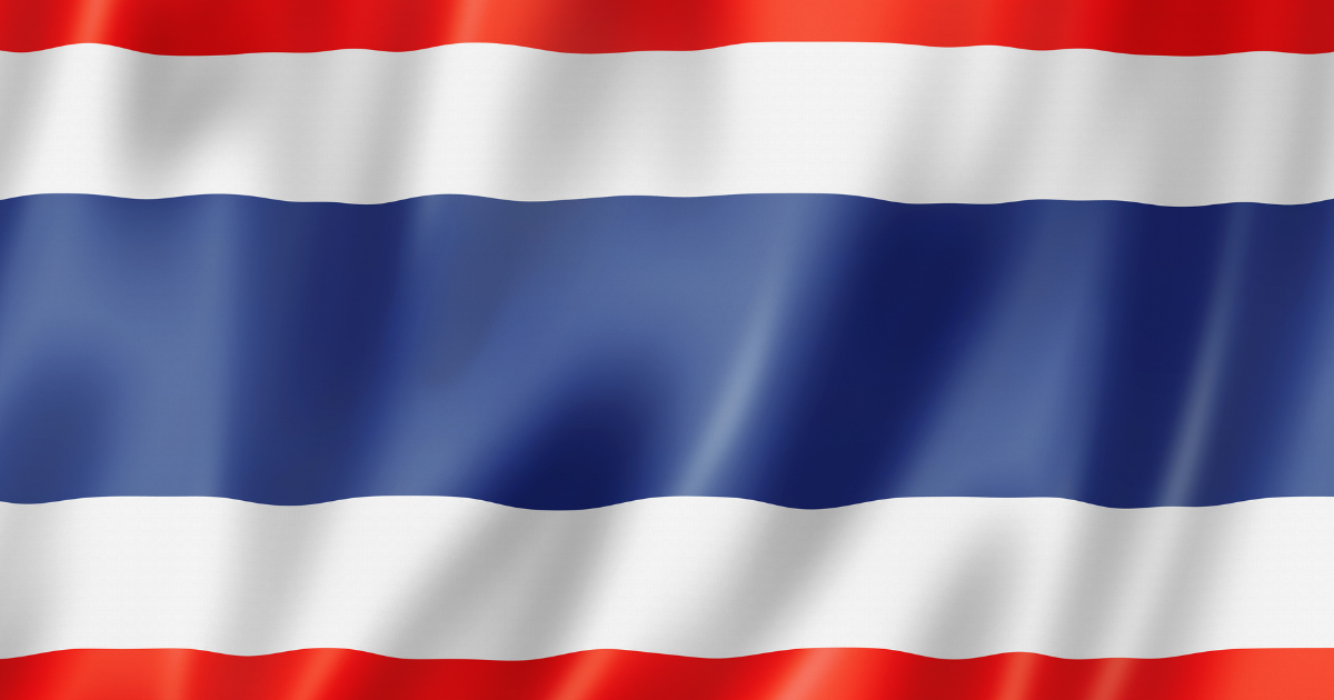 チャートで見る、タイ株式市場!SET指数は健全に成長。2021年以降の買い方はiシェアーズMSCIタイETFがおすすめの選択肢?